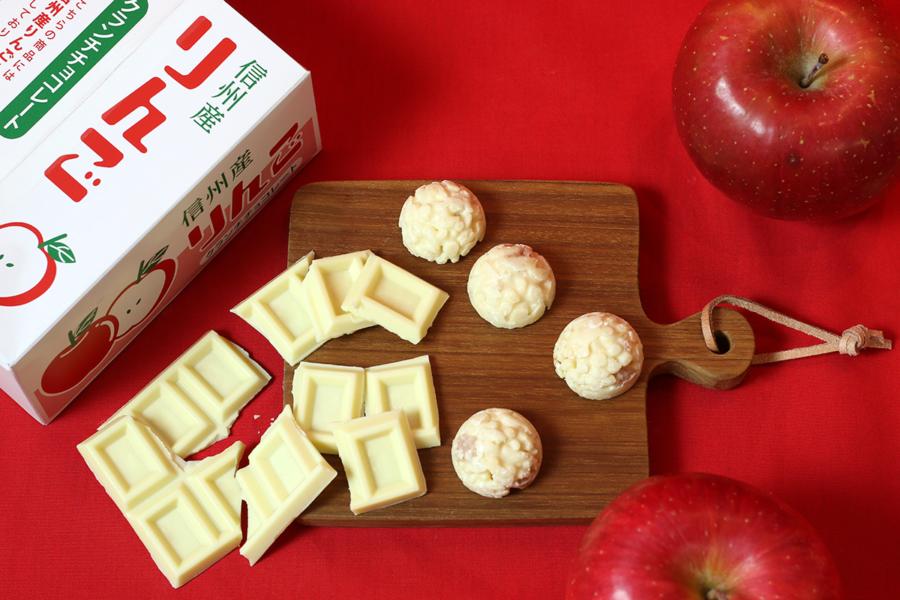 あづみ野食品のりんごクランチチョコレート