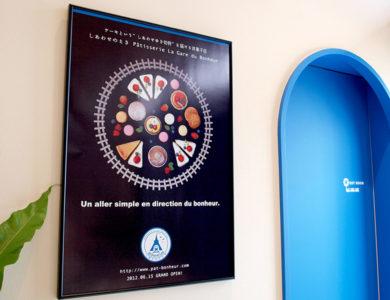 世界観をギュッと凝縮した2つのビジュアル〜ポスターデザイン